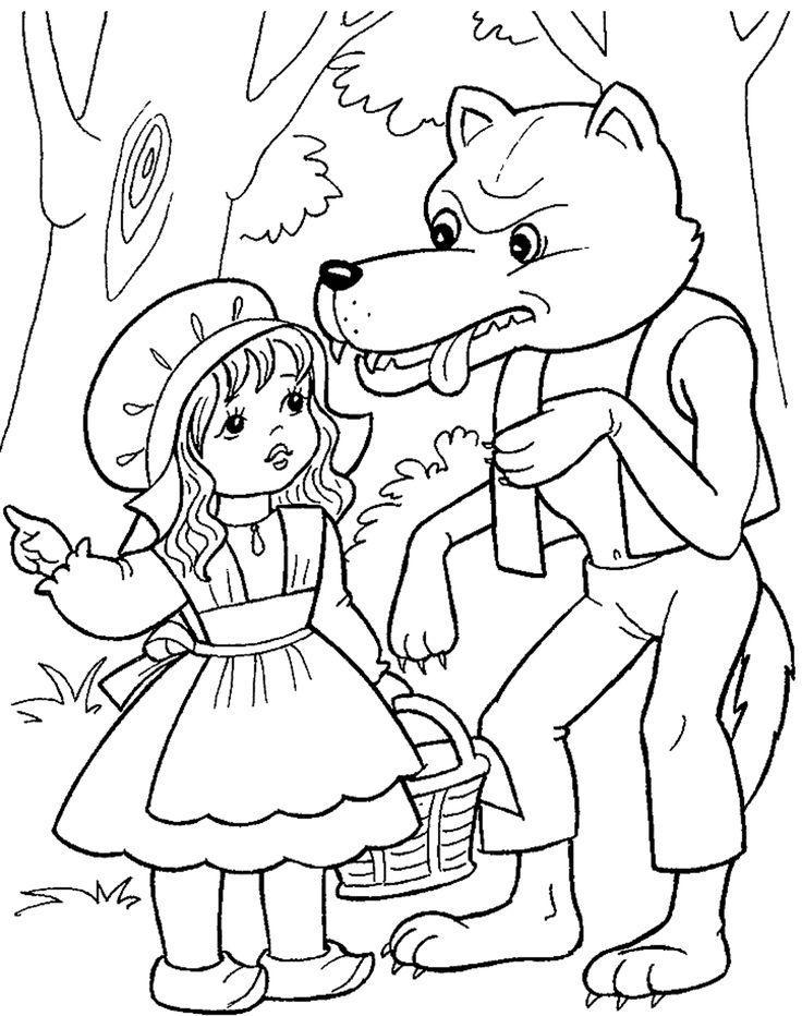 Раскраски для девочек 9 лет - сказки