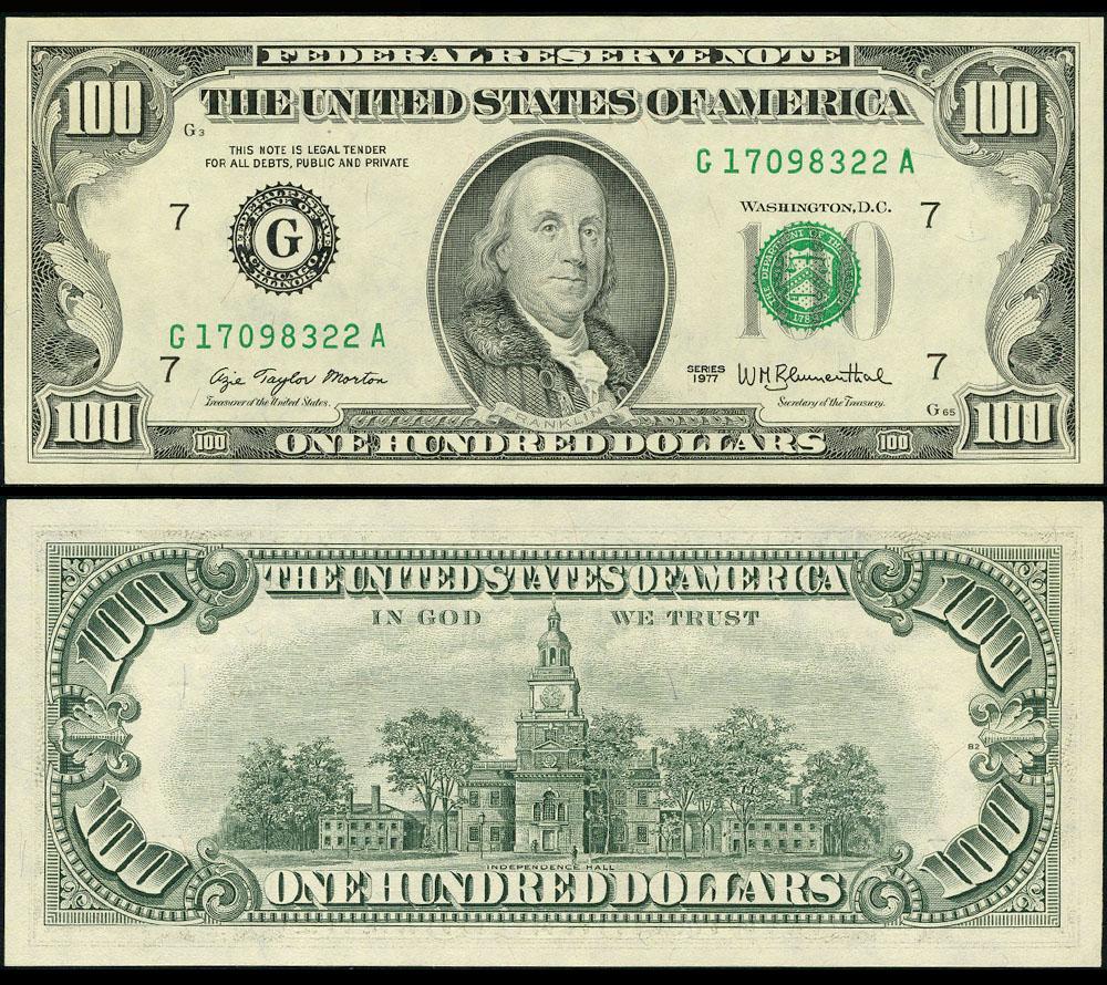 Распечатать деньги для игры - 100 долларов