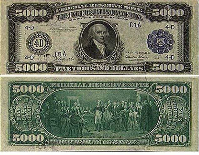 Деньги для игры в магазин распечатать - 5000 долларов