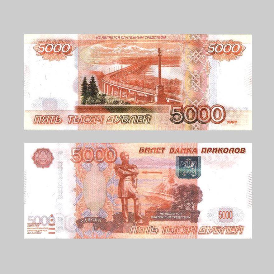 Билет банка приколов 5000 рублей, распечатать для игры в магазин