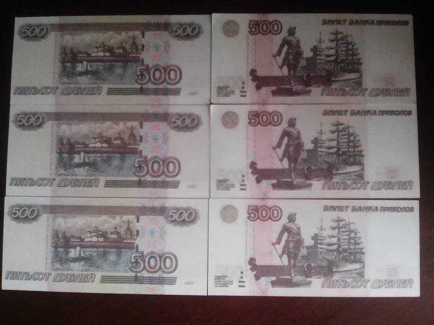 Билет банка приколов 500 рублей, распечатать на принтере