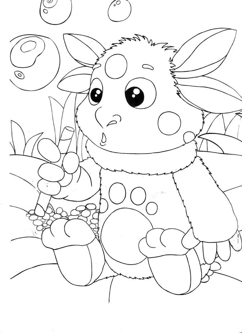 Раскраска для мальчиков 6 лет - Лунтик