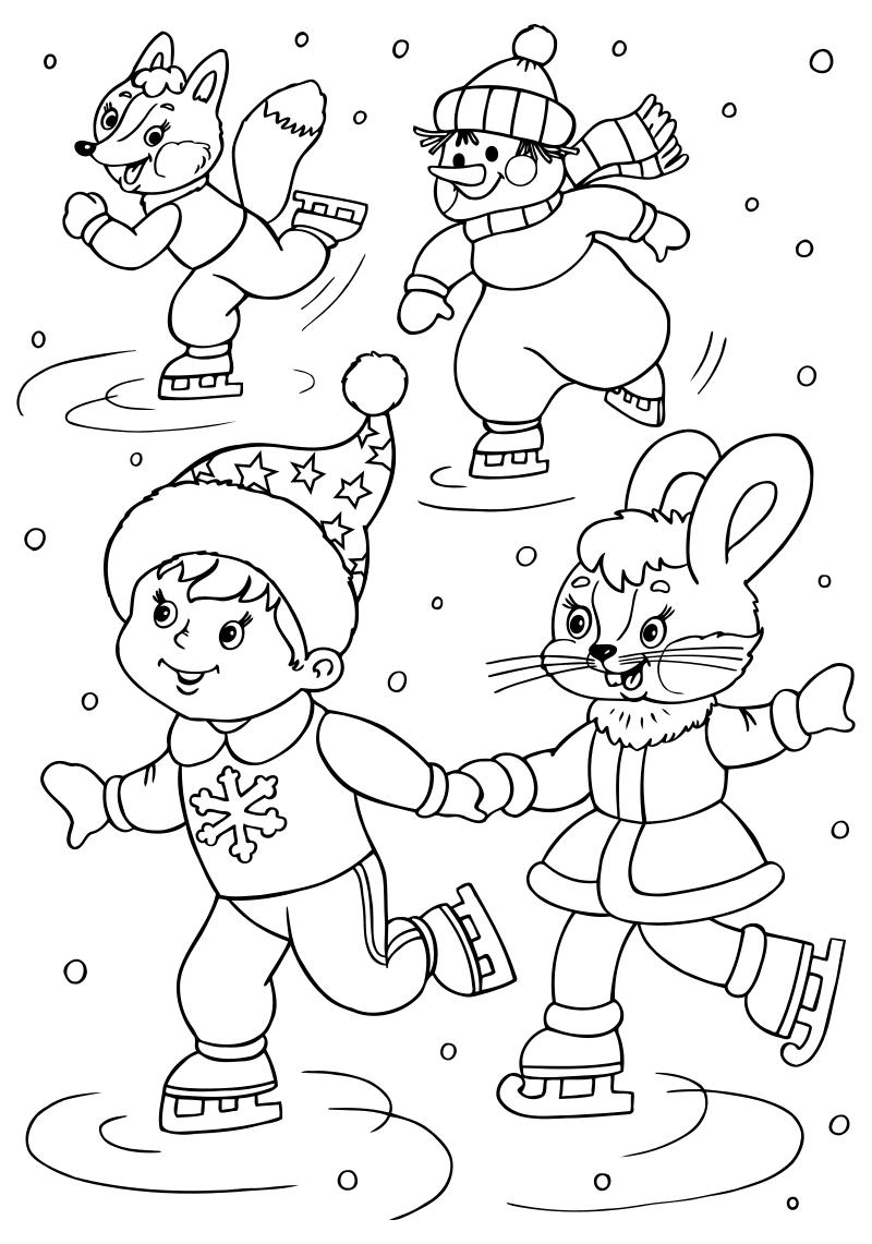 Новогодняя раскраска для мальчика 7 лет, распечатать бесплатно