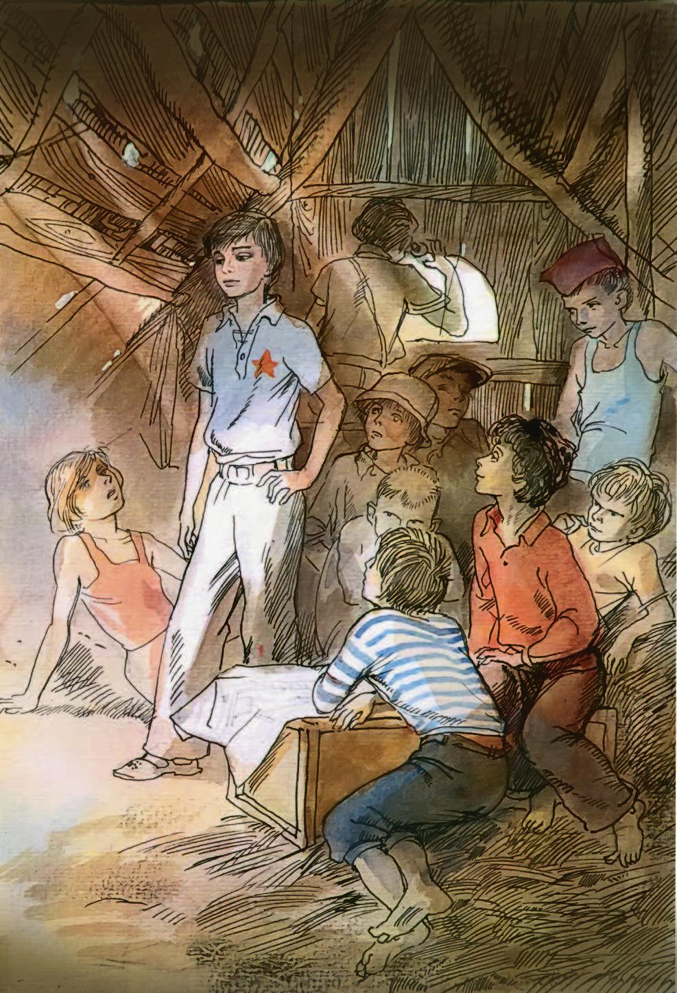 Рассказ Тимур и его команда, Аркадий Гайдар