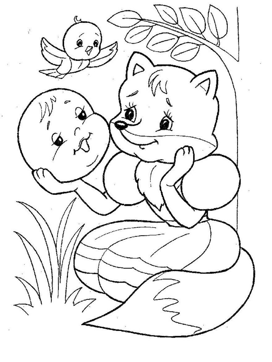 Раскраски сказки - Колобок, для детей