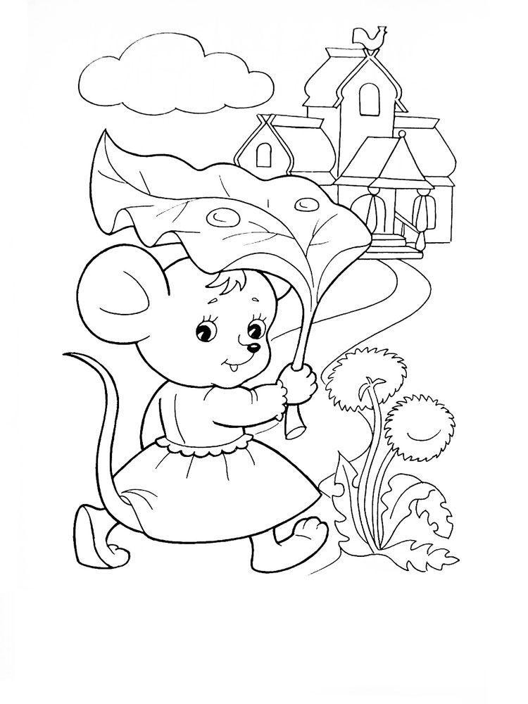 Раскраски сказки для детей