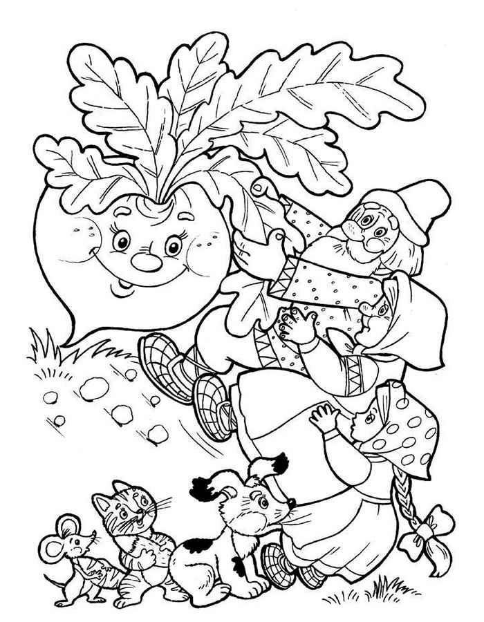 Раскраски для детей, сказки - Репка