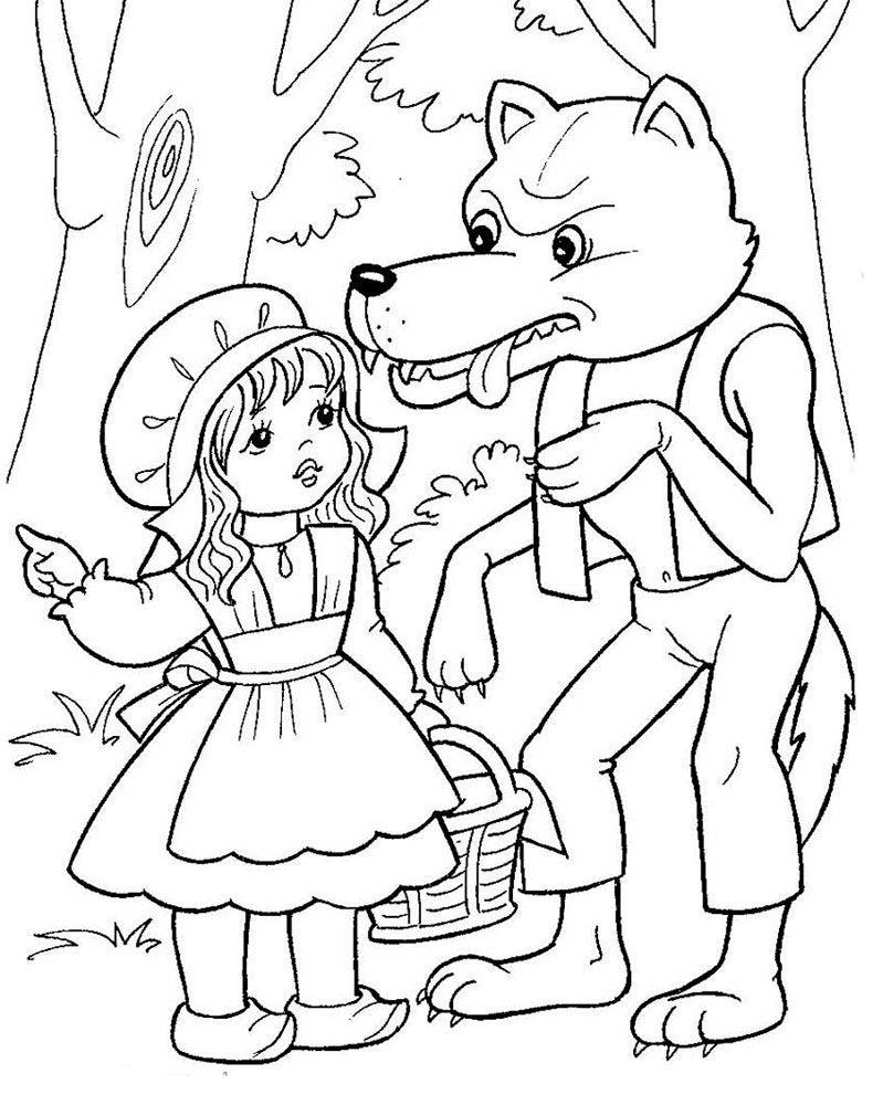 """""""Сказки"""" раскраски для детей. Скачать и распечатать онлайн ..."""