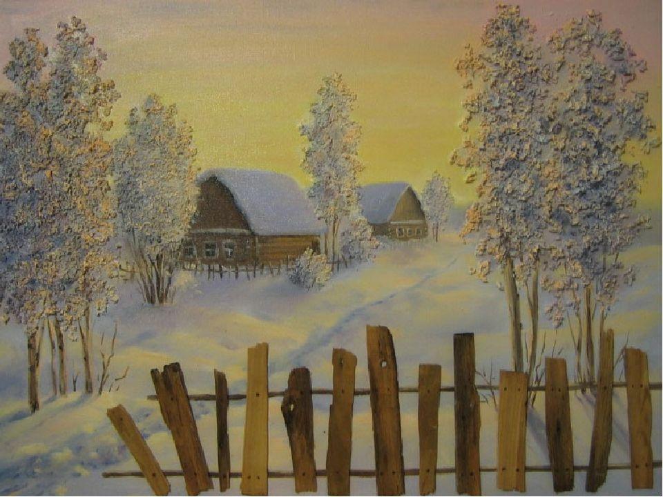 Рассказ В деревне, Иван Бунин