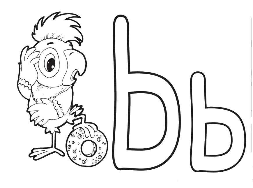 Буквы раскраска для детей