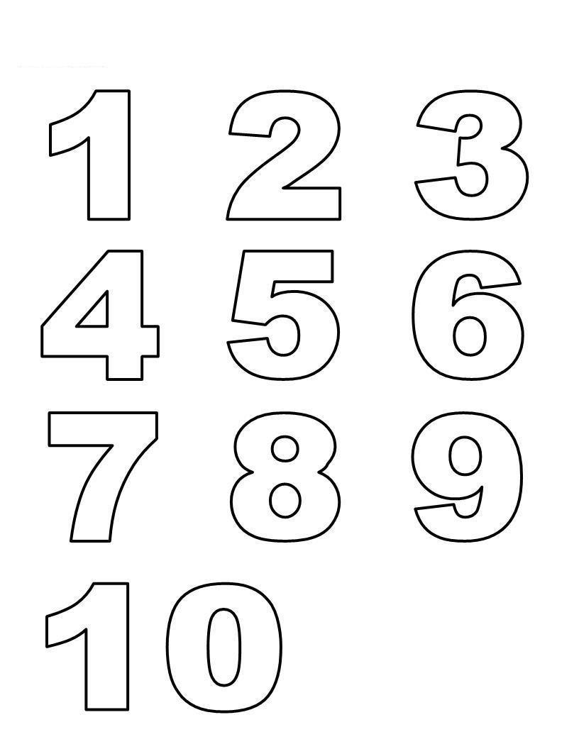 Раскраска цифры для детей, распечатать бесплатно