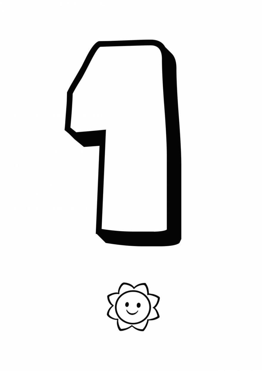 Раскраска цифра - 1, распечатать бесплатно