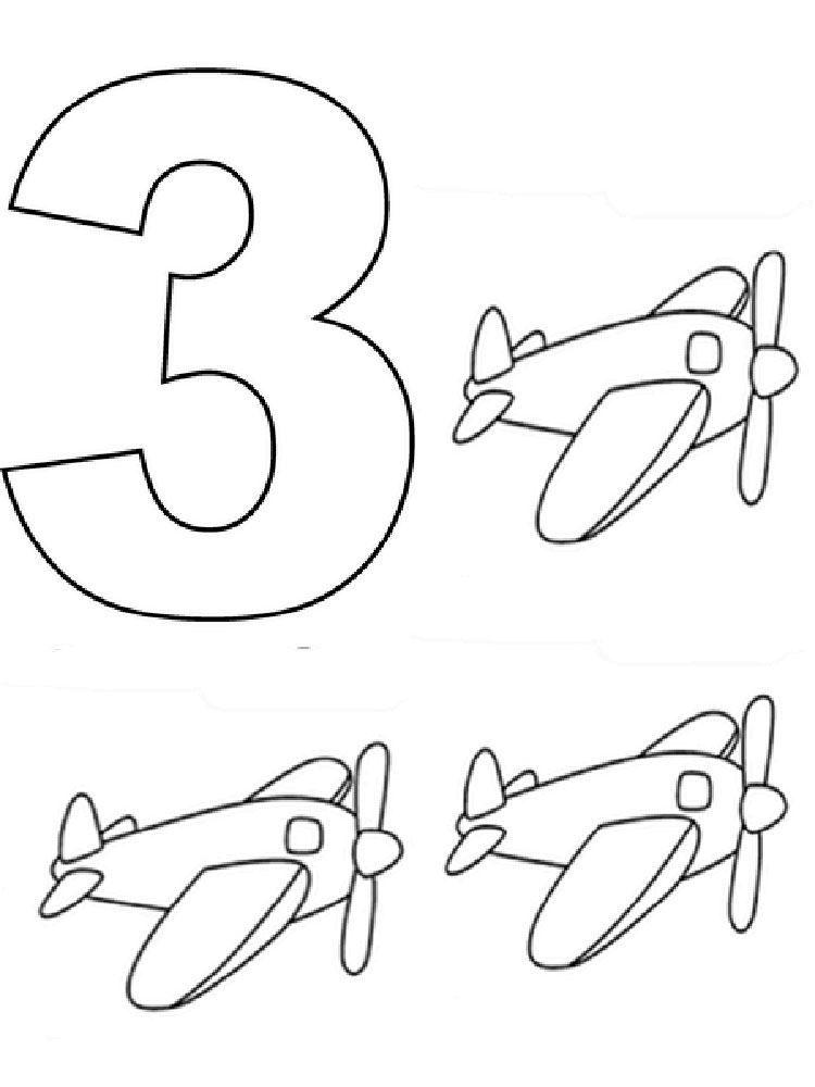 Раскраска цифра - 3 для детей, онлайн бесплатно