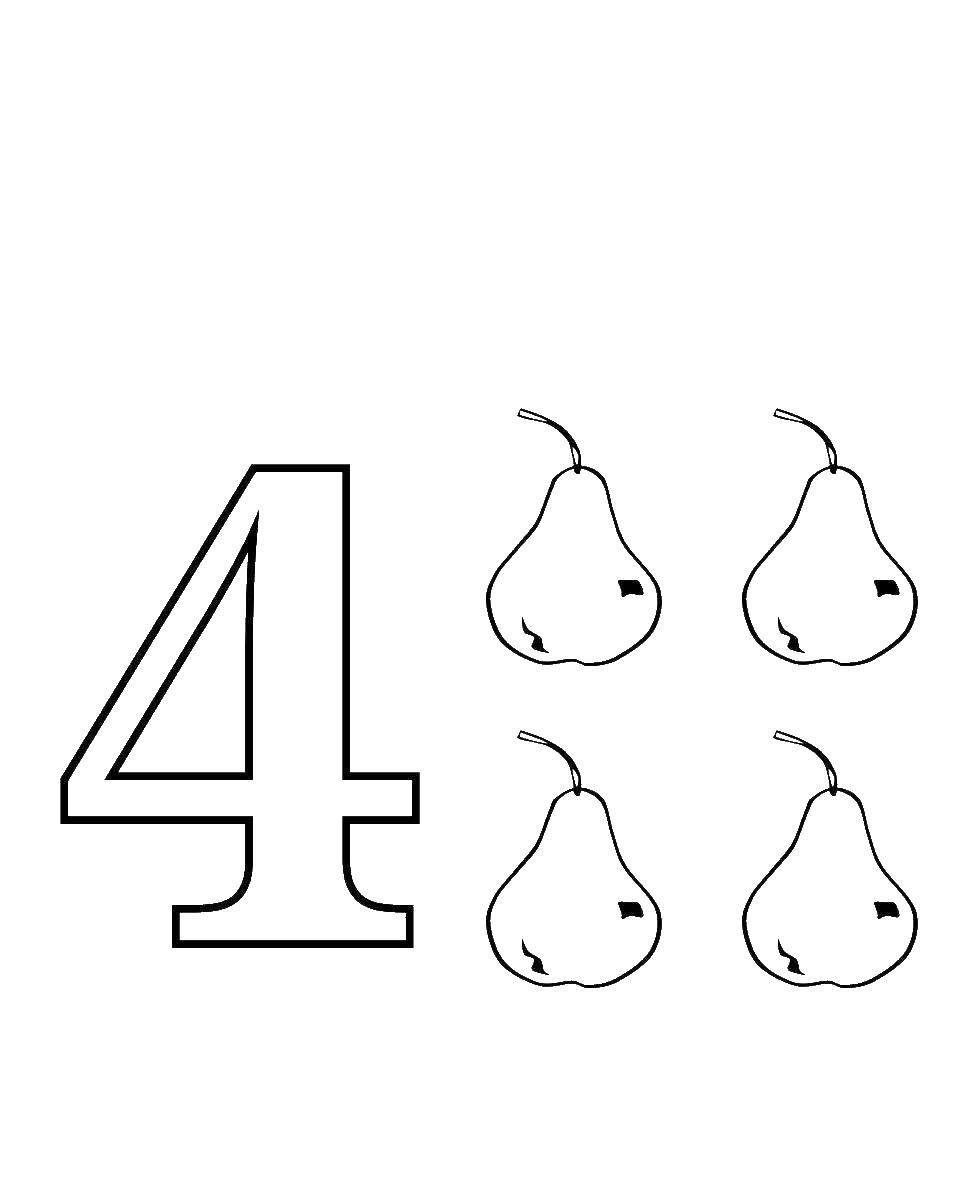 Раскраска цифра - 4 для детей, онлайн бесплатно