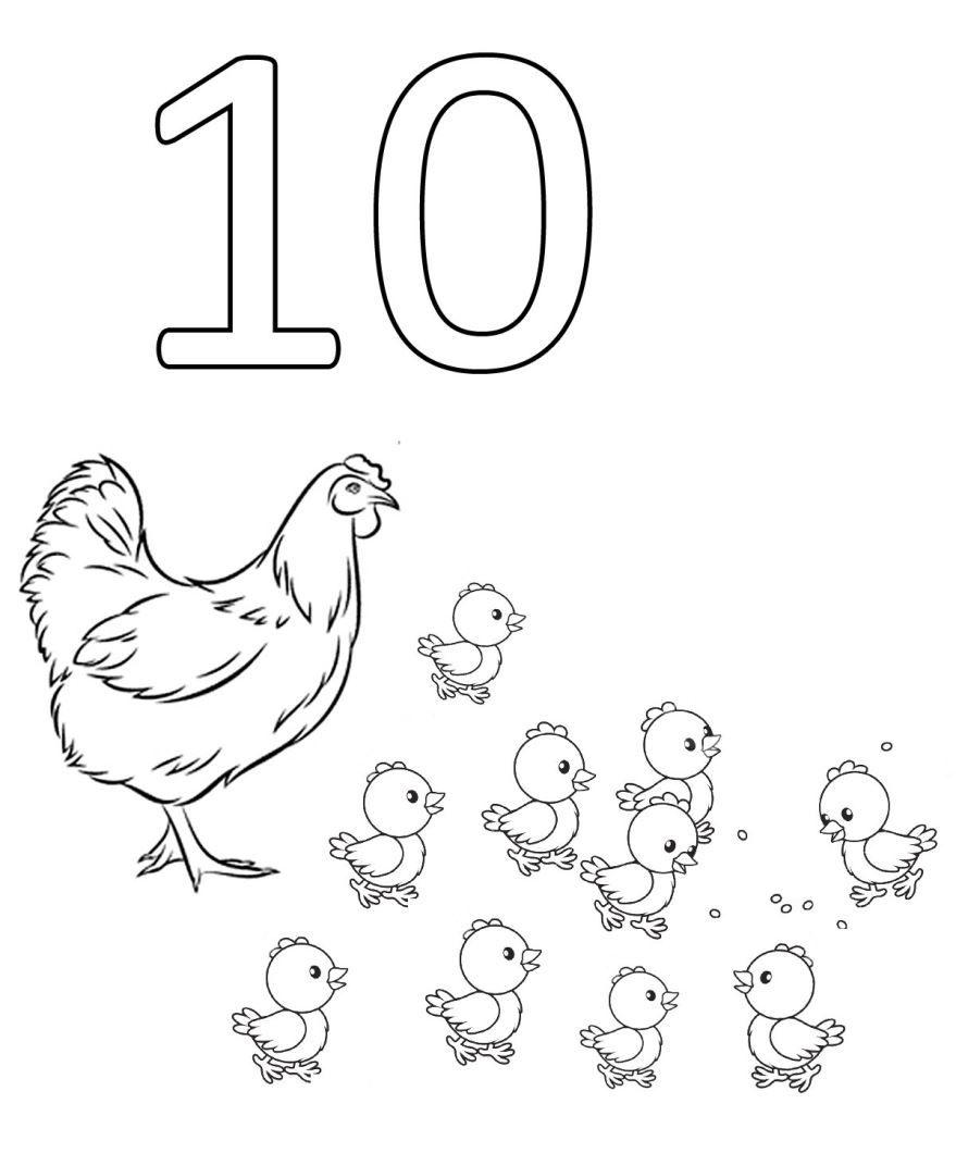 Раскраска цифра - 10 для детей, онлайн бесплатно