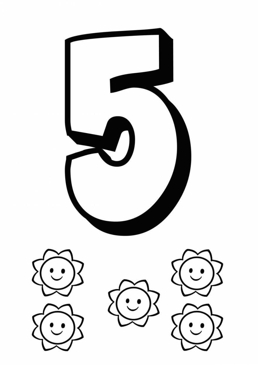 Раскраска цифра - 5, распечатать бесплатно