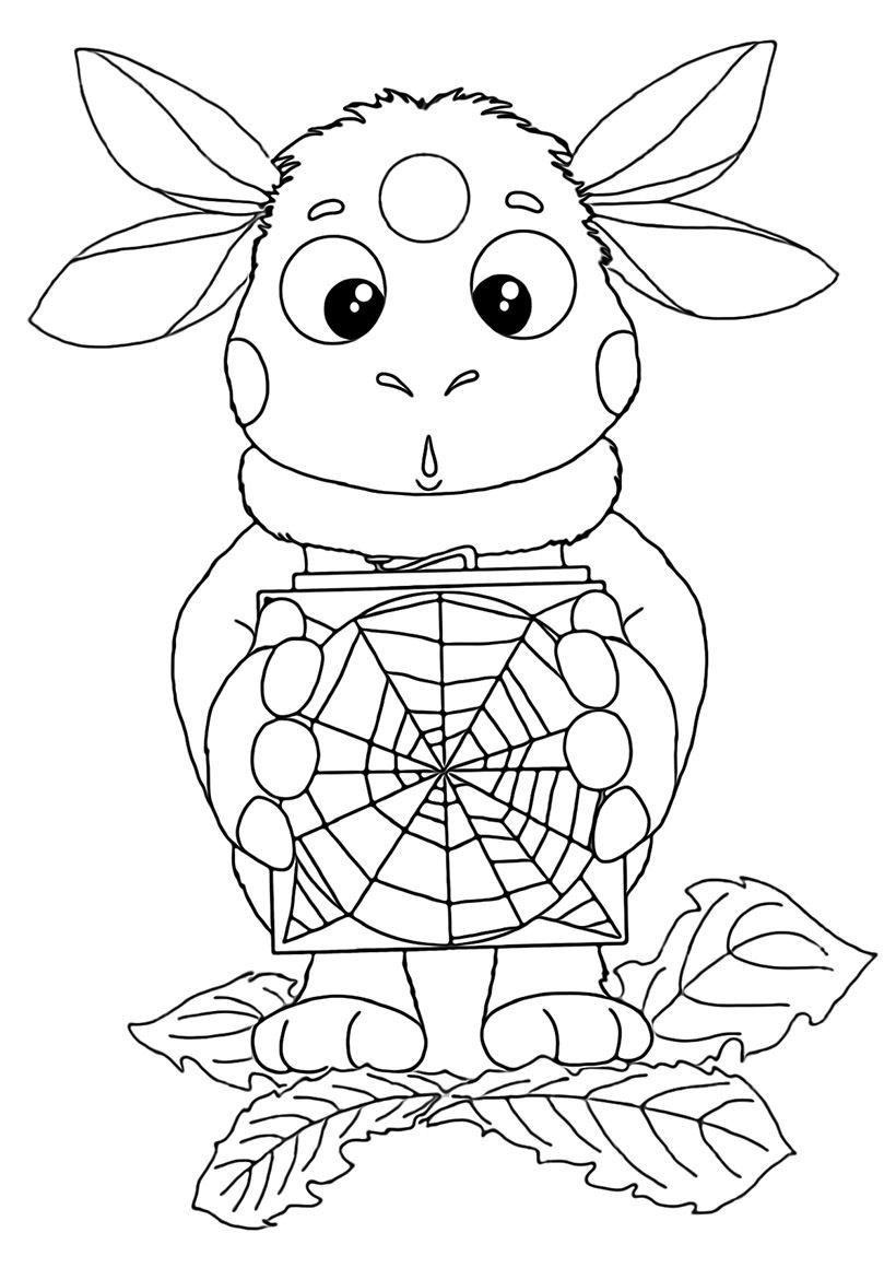 Распечатать раскраску Лунтик, для детей