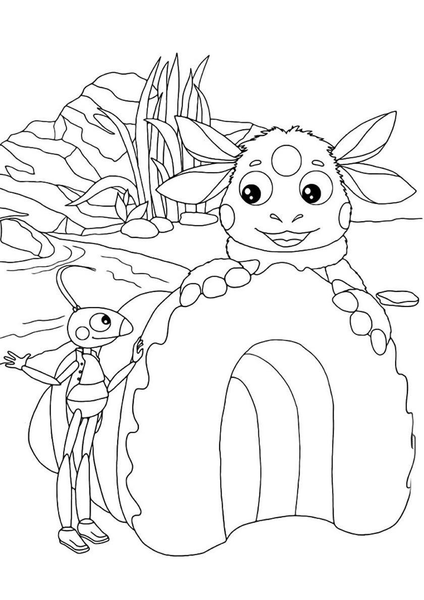 Лунтик раскраска, распечатать бесплатно для детей