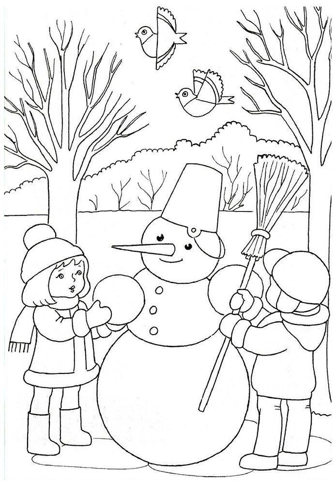 Раскраски зима для детей, онлайн распечатать