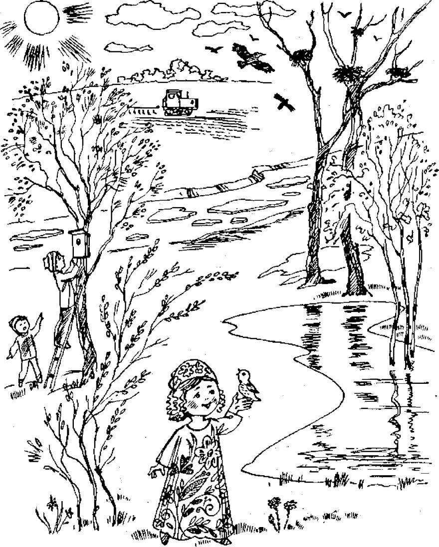 Раскраска Весна, для детей
