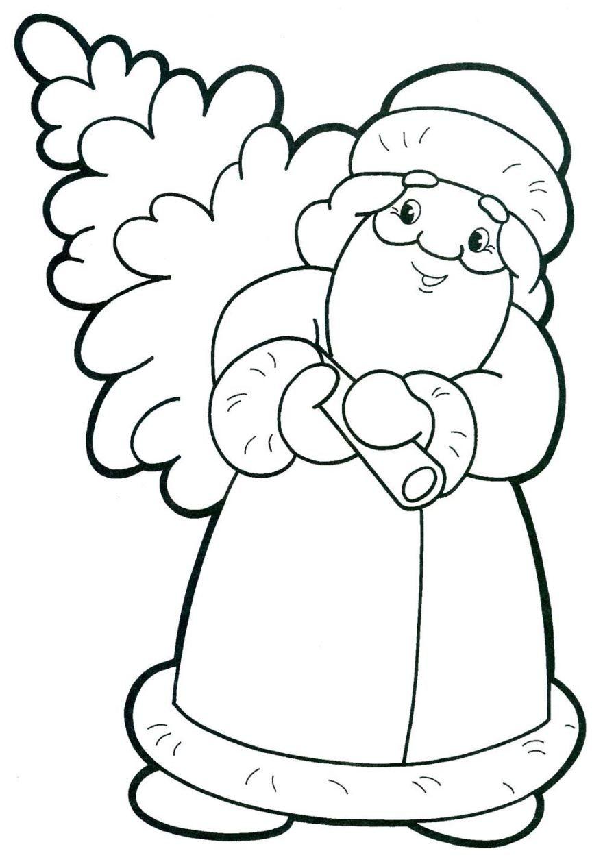 Новогодняя раскраска для детей - Дед Мороз