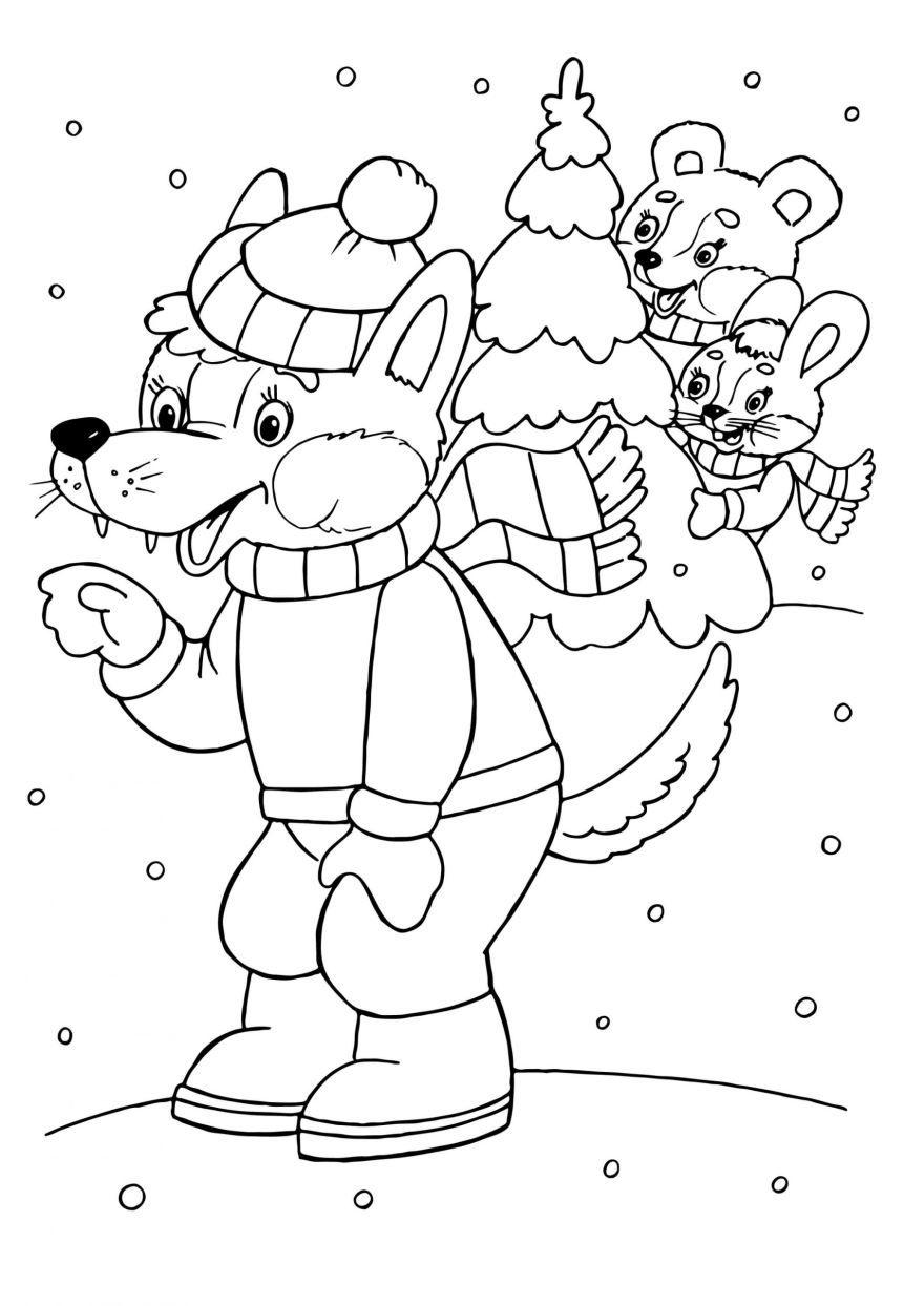 Раскраски для мальчиков и девочек - Новогодние