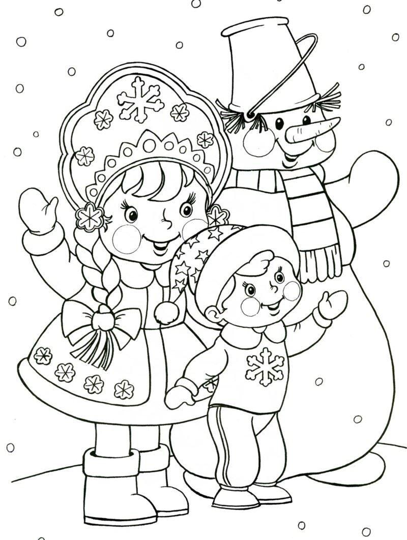 Новогодние раскраски для детей, распечатать