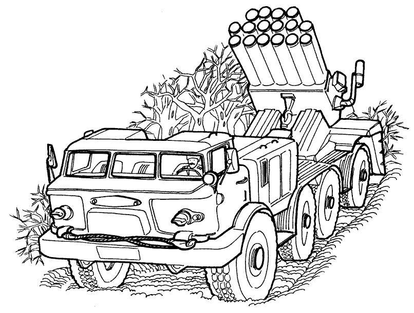 Распечатать раскраски для мальчиков с военной техникой