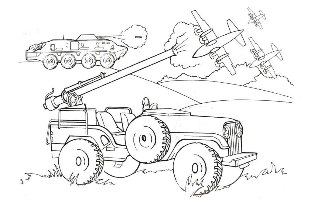 Раскраски на военную тему