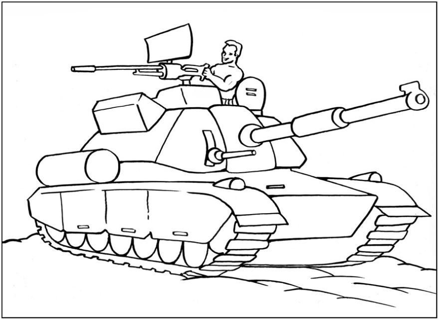 Военная техника, раскраски для детей