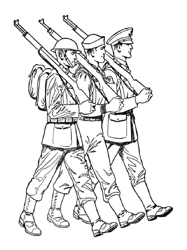 Раскраска военные солдаты