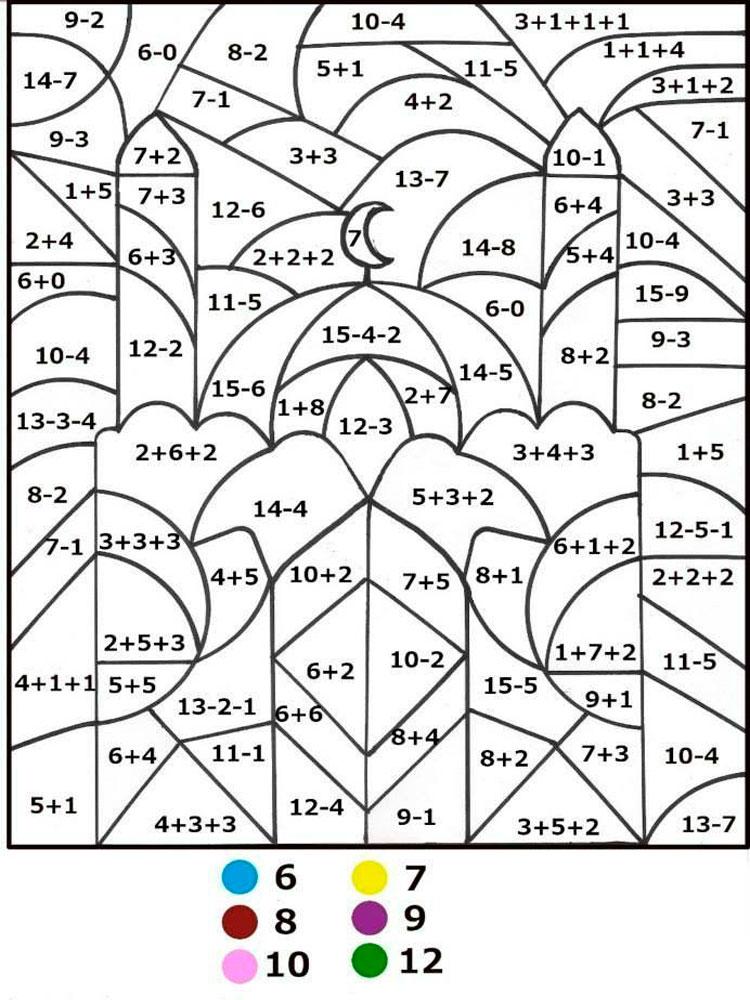 Математические раскраски с примерами