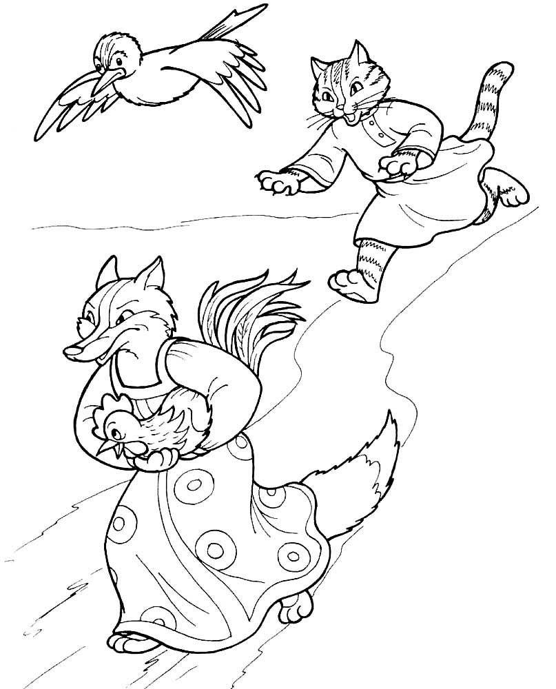 Кот, петух и лиса раскраска для детей
