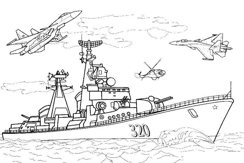 Военные корабли картинки раскраски