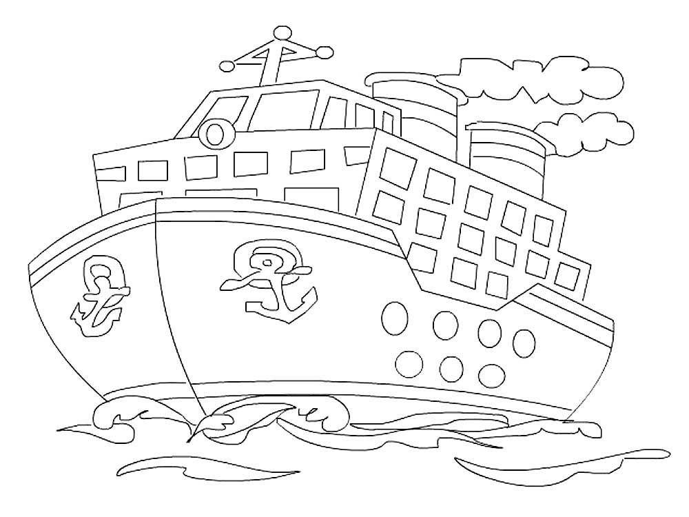 Распечатать раскраски для мальчиков - корабль