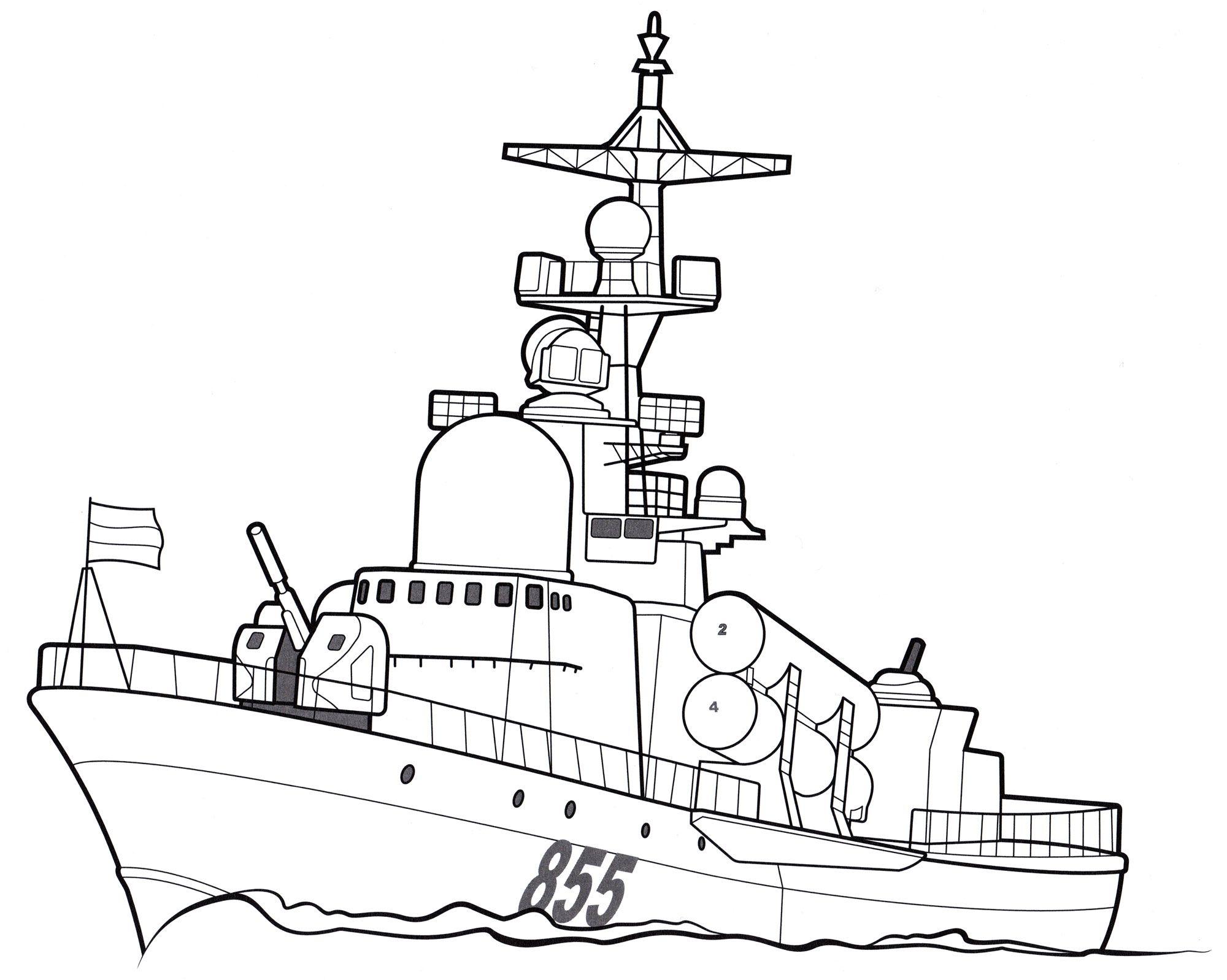 Раскраска корабль для детей разного возраста