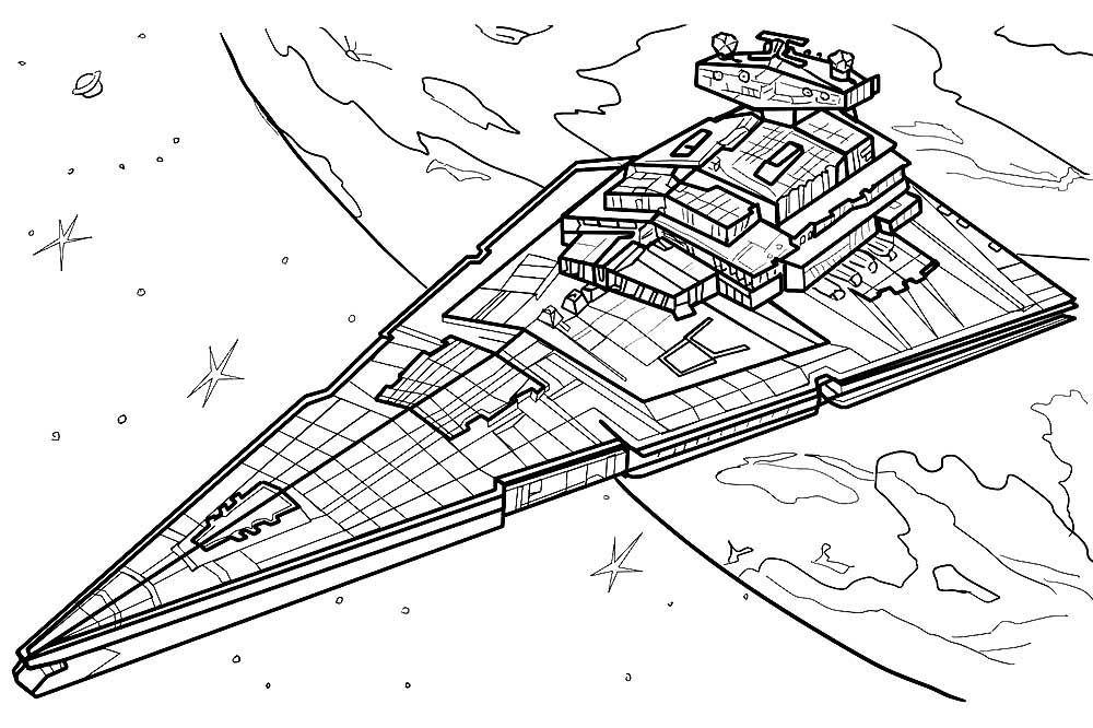 Распечатать раскраску для мальчиков - космический корабль