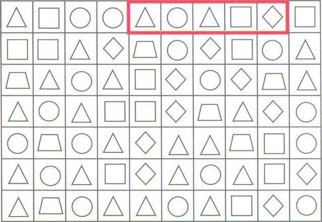 раскрась одинаковые картинки одним цветом продолжи ряды является директором крупной