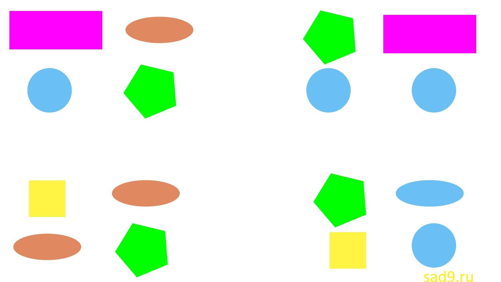 Упражнение - найди одинаковые предметы в каждом квадрате