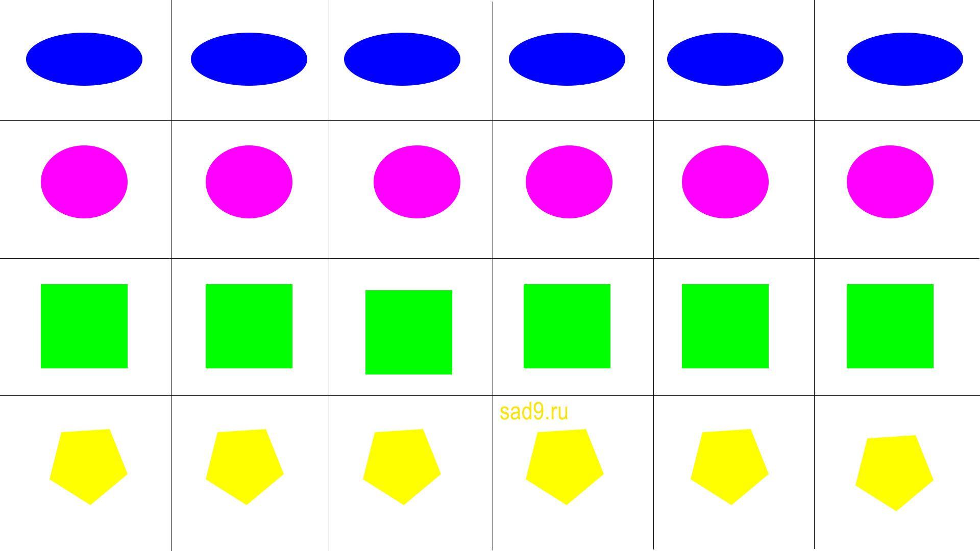 Дидактический материал по математике