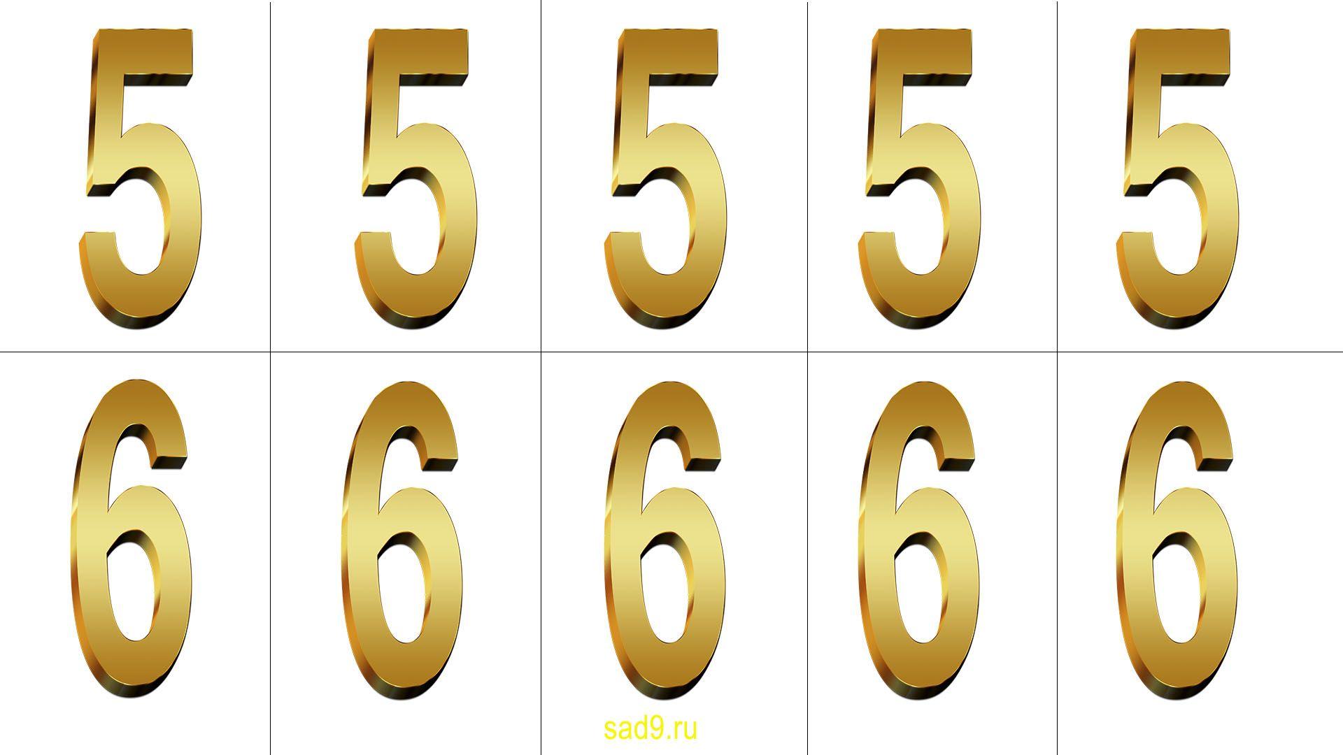 Дидактический материал - цифры для дошкольников