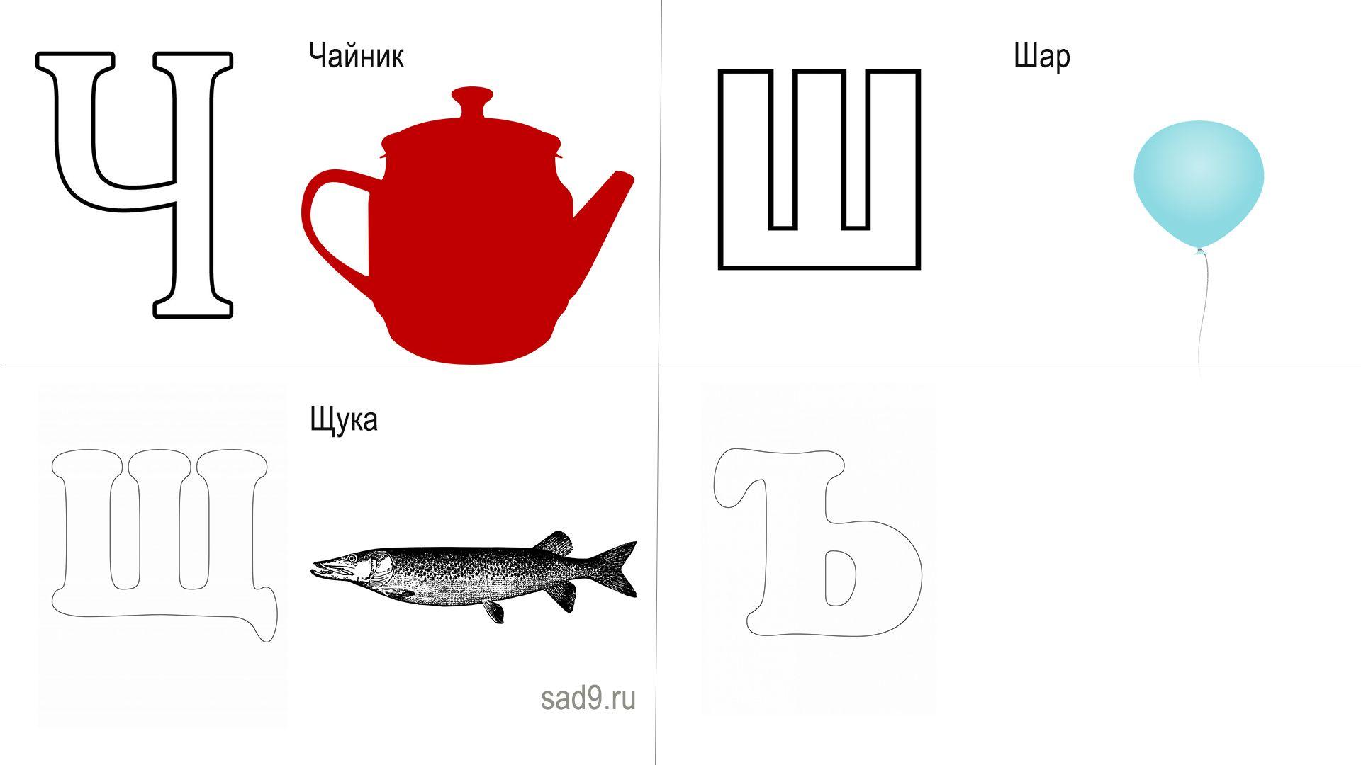 Алфавит раскраска для детей