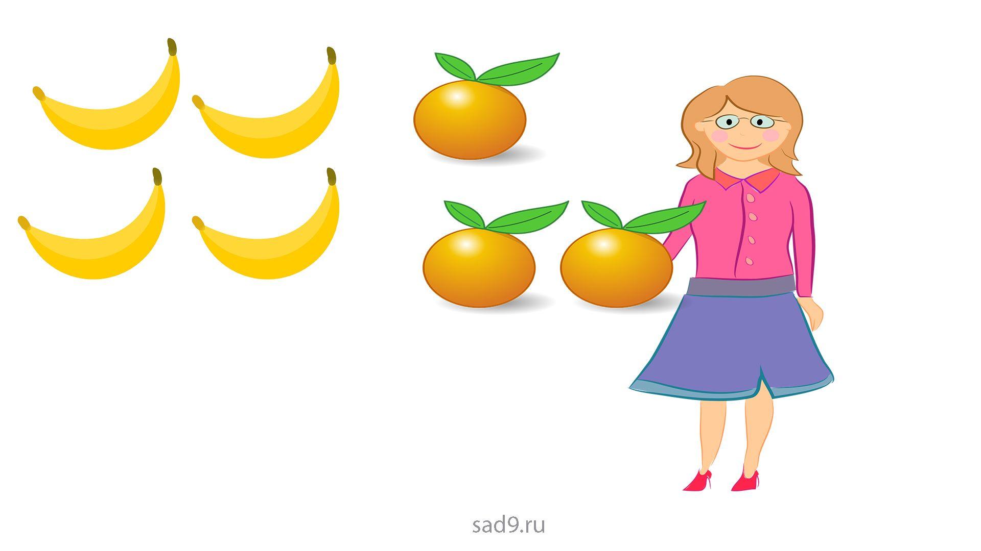 Задачи для дошкольников по математике 6-7 лет