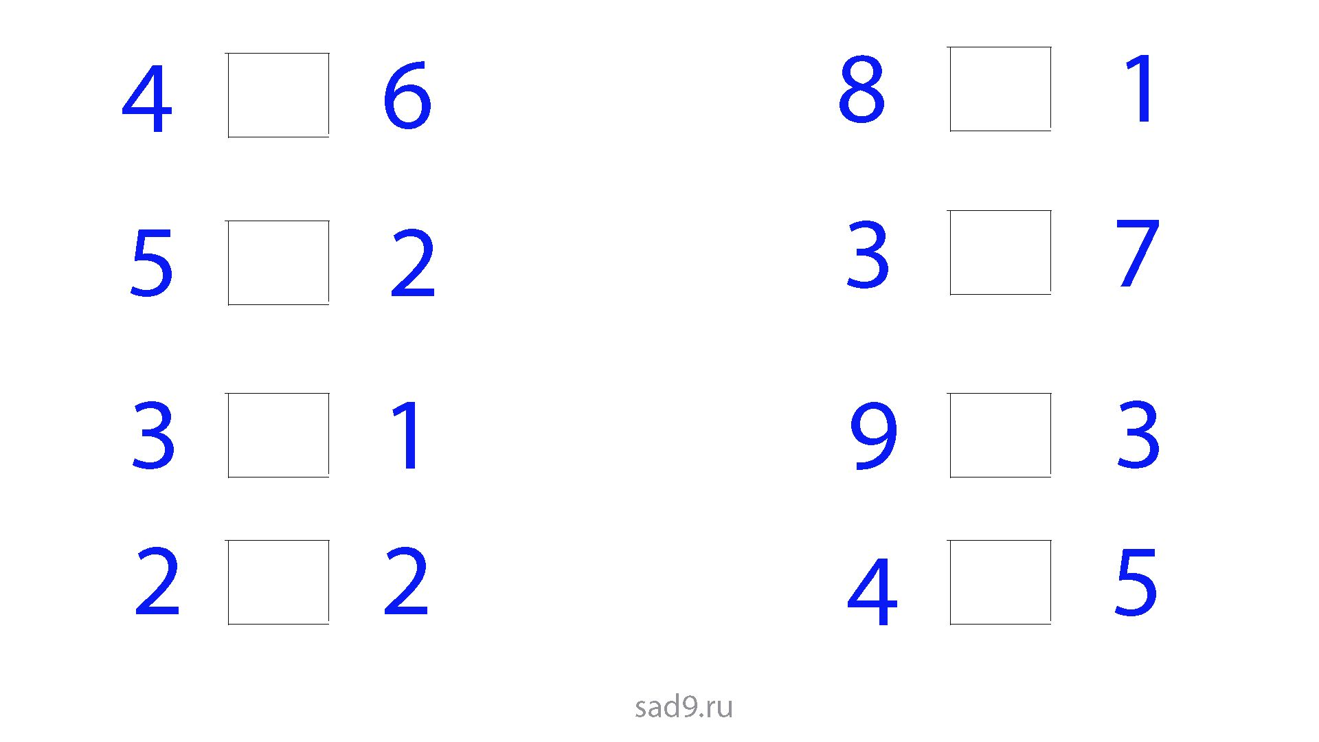 Задания по математике для дошкольников