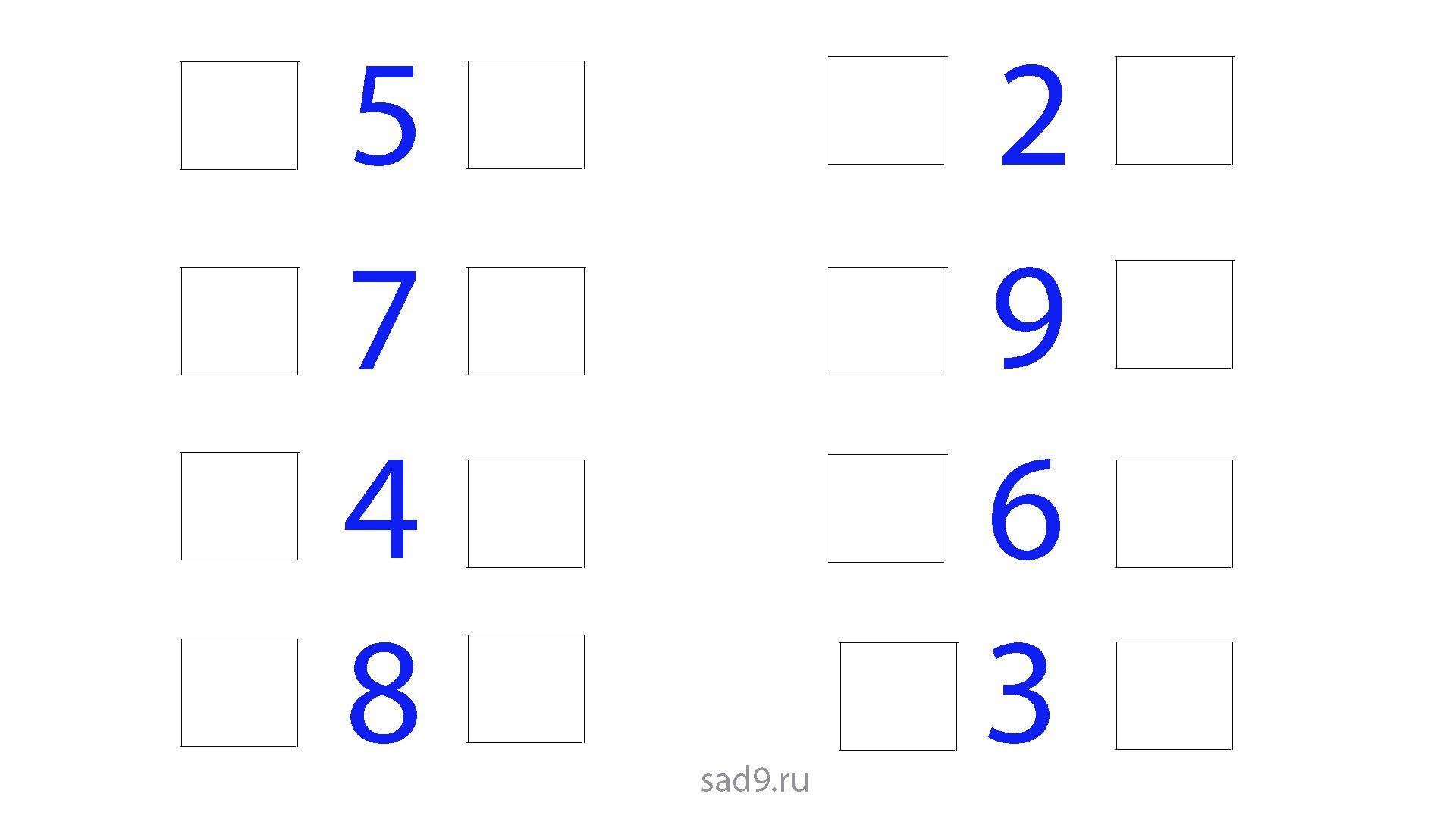 Интересные упражнения по математике для дошкольников 6-7 лет
