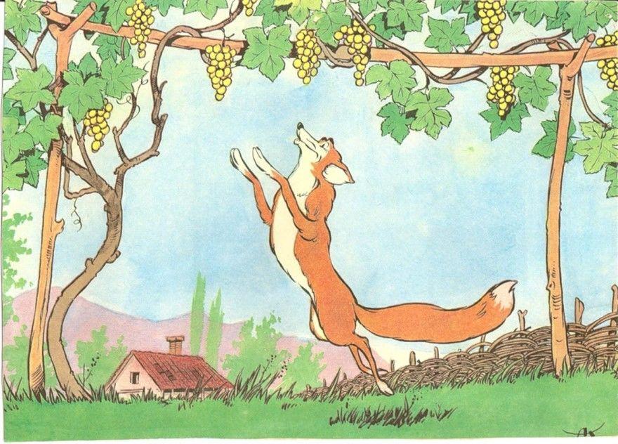 Читать басню Крылова онлайн бесплатно Лисица и виноград