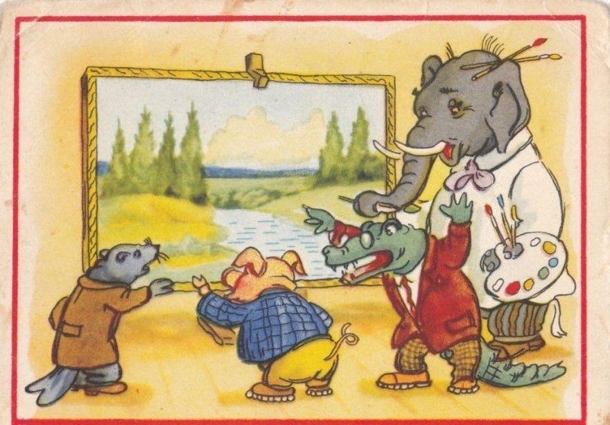 Читать басню Михалков полностью Слон-живописец