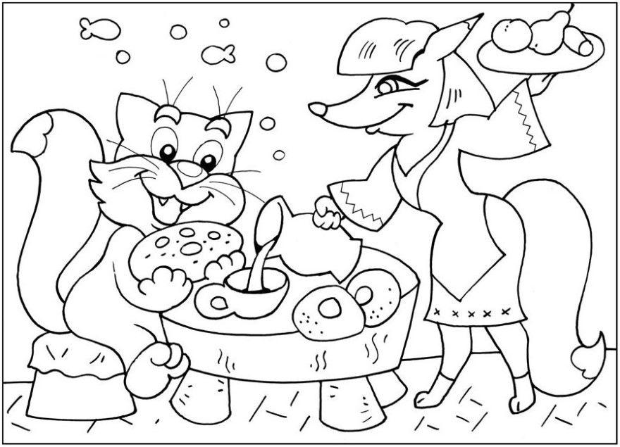 Лиса раскраски распечатать картинка волк заяц петух