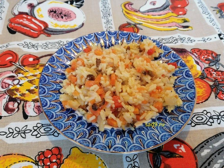 Ризотто фото рецепт пошагово с грибами