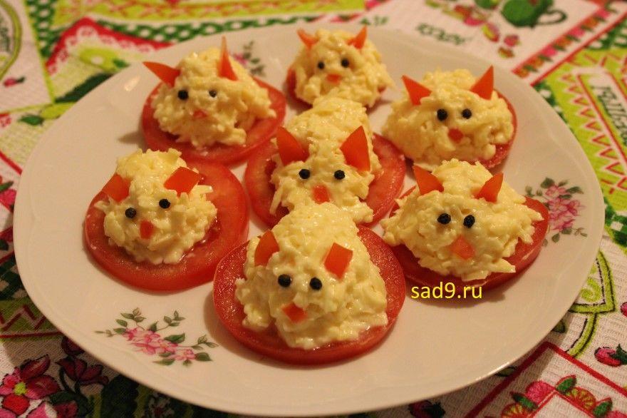 Закуска с сыром мышки фото рецепт способ приготовления